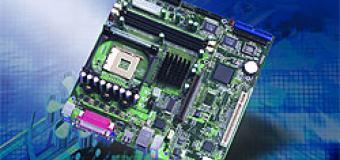 Embedded ATX - музыка Intel, слова Advantech
