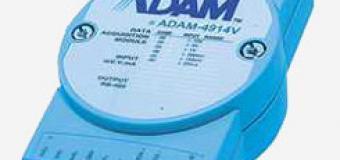 ADAM-4914V на страже вашего оборудования