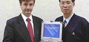 Новый Getac не боится воды, пыли и ударов - ноутбук Getac W120