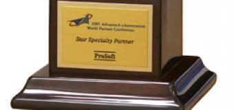 ПРОСОФТ признан лучшим дистрибьютором Advantech IAG в 2004 году