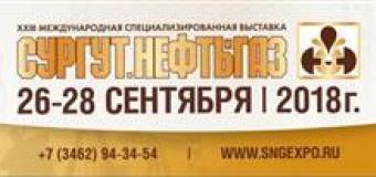 Сверхзащищенные, надежные, высокопроизводительные компьютерные решения на выставке в Сургуте