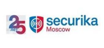 ПРОСОФТ на выставке Securika-2019