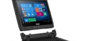 Непревзойденная защита: ноутбук-трансформер и другие мобильные компьютеры Getac на вебинаре ПРОСОФТ