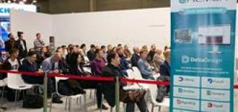 По следам «ЭКСПОЭЛЕКТРОНИКИ-2019»: семинар ЭРЕМЕКС собрал полный зал