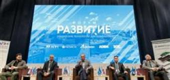 Форум «РазвИТие. Российские технологии для инженеров» успешно дебютировал вСанкт-Петербурге